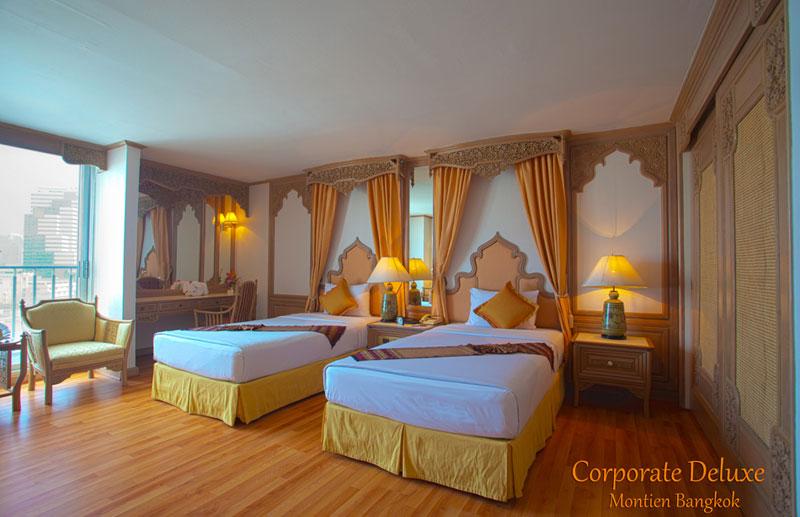 The Montien Hotel Bangkok