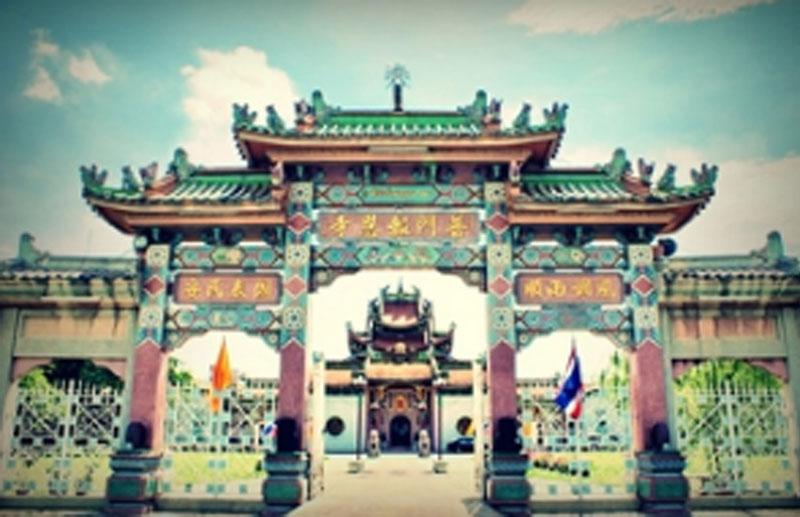 Wat Bhoman Khunaram