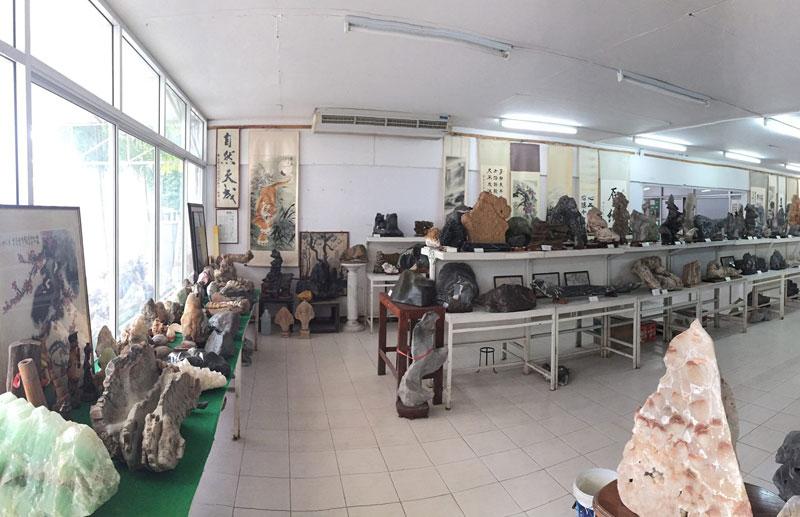 The Rare Stone Museum