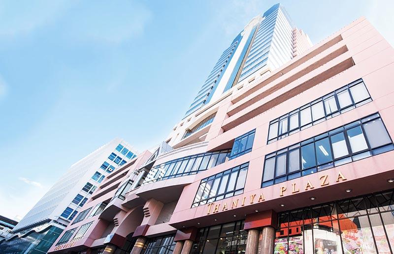 Thaniya Plaza