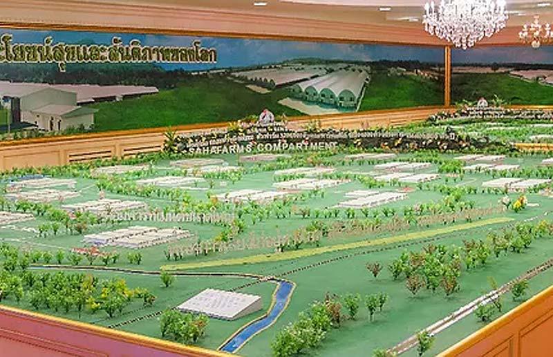 Baan Sukhawadee Pattaya