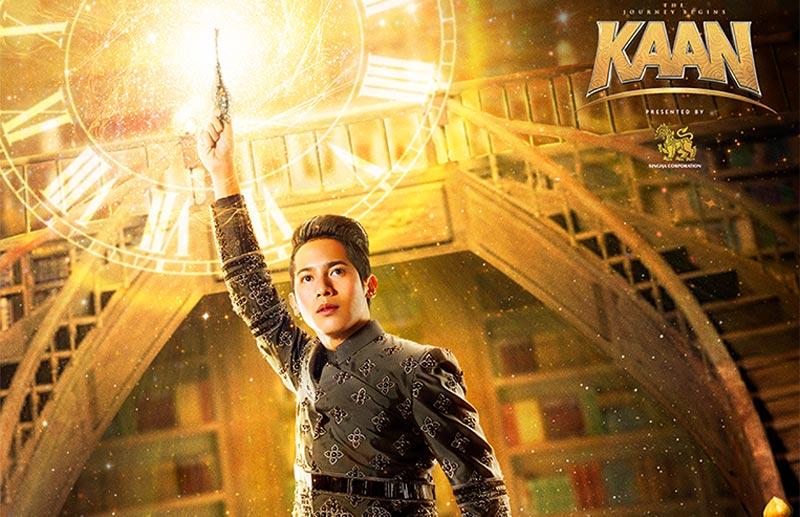 kaan-show-01